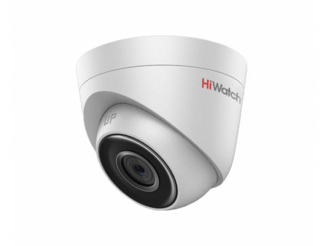 Уличная IP-камера HiWatch DS-i253