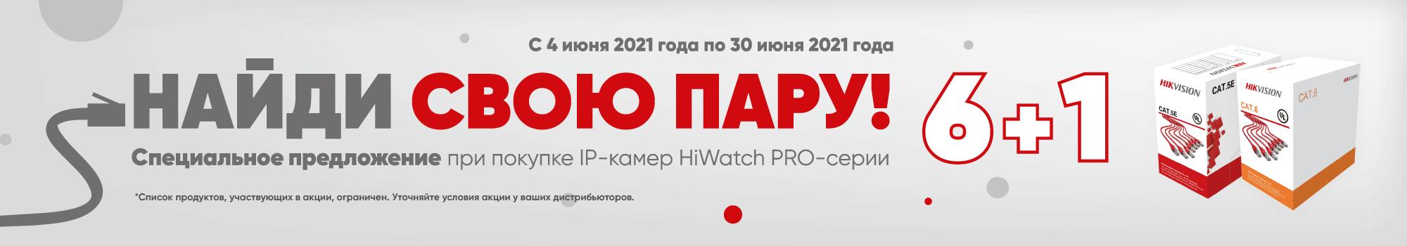 ---_2000350